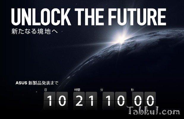ASUS、ZenFone 6 (A600CG)発表か―新製品発表のカウントダウン開始
