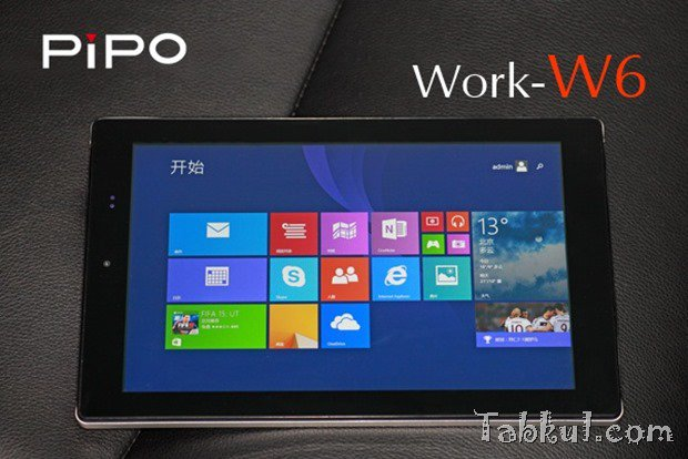 約1.77万円、8.9型Windows『PIPO Work-W6』発表―スペックと価格