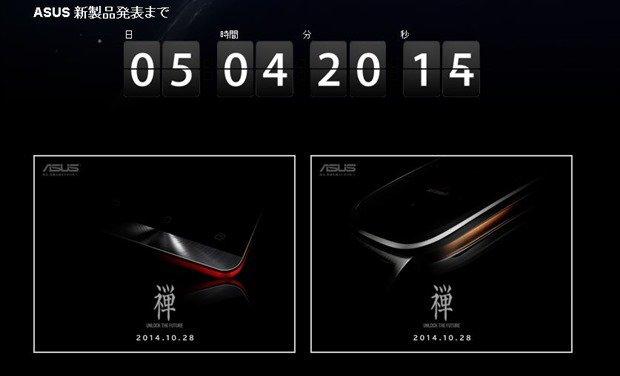 ASUS、『Zen Watch』日本発売へ―10/28新製品イベントで発表