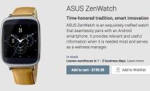 米Google Playで『Asus ZenWatch』発売、価格199.99ドル―在庫状況