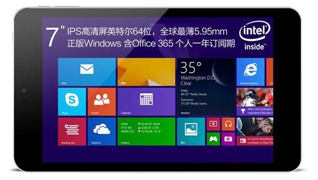 僅か280g、HDMI搭載7型Windows『CUBE U67GT(iWork7)』のハンズオン動画とスペック表