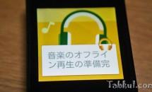 『SmartWatch 3』のオフライン音楽再生は日本対応と判明