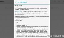MX 動画プレーヤーがアップデートでAndroid 5.0対応に、5つの新機能も追加