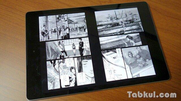 Nexus 9 のアプリ動作テスト、ATOKやKindle電子書籍リーダー/dマガジン/モダンコンバット/モノポリー等は動作するか