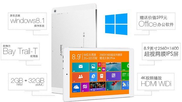 8.9型2560x1600/Windows『TECLAST X90HD』発表、スペック表ほか