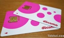 OCN モバイル ONE のSIMカード到着、IDとパスワード未着でも通信できた話