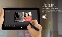 筆圧感知10型2in1のWindowsパソコン選び―Surface Pro 2、QH55/S、TW710/T2Sのスペック比較