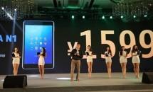 7.9型『Nokia N1』は中国で1/28発売、価格は約3.1万円
