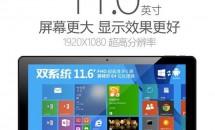 11.6型デュアルOS『ONDA V116w Dual OS』の価格を発表/スペック表