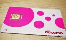 ドコモがMVNO参入検討、格安SIM提供の可能性