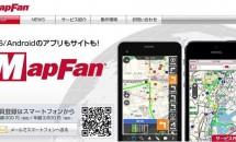 『MapFan』のスマホ向けサイト、東京23区内の都バス路線が検索可能に
