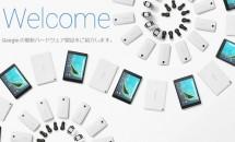 新たに『Googleストア』オープン、公式ハードウェアの販売を開始