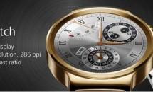 Huawei Watchの価格、ベースモデルでも約12万円(1000ドル)