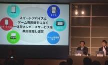 任天堂が新ゲーム専用機「NX」開発を発表、DNeAと業務・資本提携でスマホ向けゲーム共同開発