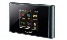 Y!mobileが『305ZT』へ3日間1GB制限を発動し、炎上中。
