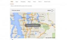 Google検索に「Find My Phone」機能が追加、ブラウザから端末を捜索可能に