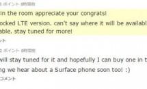 4G LTE版『Surface 3』は複数の市場で発売する計画