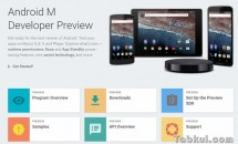 Nexus 9 に Android M Developer Previewをインストールする方法
