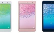KDDI、京セラ製8型タブレット『Qua tab 01』発表/スペックやauシェアリンクなど