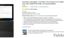 Surface風タブレット『JIDE Remix Ultra Tablet』が米アマゾンで発売