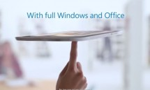 Microsoft、『Surface 3』向けの短いCM動画を公開