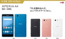 ドコモ、4.6型『Xperia A4 SO-04G』を6月中旬に発売と発表/スペック