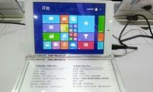 約1.0万円のデュアルブート7.9型『Colorfly i783 Pro』発表、スペック