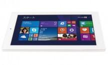 FRONTIER、2.78万円の8.9型Windows『FRT810』発表・販売開始―スペック