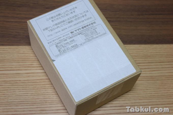 第6世代『iPod touch』購入、開封レビュー