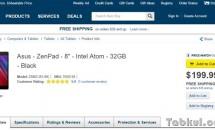 筆圧感知ペン対応8型『Asus ZenPad S 8.0』、BestBuyやADORAMAで販売開始―価格