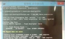 Dual OSタブレットでAndroid 5.0サポート開始、『Teclast X98 Air II』向けファームウェア公開