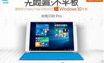 約2.8万円、RAM4GB/Atom X5-Z8500搭載9.7型『Teclast X98 Pro』発表―Windows 10タブレット・スペック