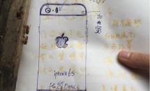 『iPhone 6s』は5インチ、『6s Plus』は5.5インチ、『6c』は4.7インチで3機種ともA9搭載か、Foxconnからリーク