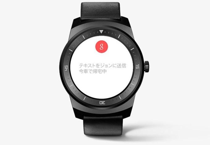 『LG G Watch R』がWi-Fi対応に、Android Wear v1.3アップデート