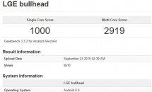"Nexus 5Xと思われる""LGE bullhead""がGeekbenchに登場、ベンチマークスコアと一部スペック"
