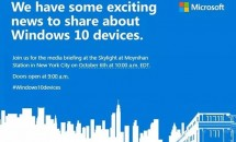 Surface Pro 4/Band 2/Lumia 950シリーズは10月6日に発表か、Microsoftがイベント開催へ