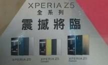 ソニー未発表Xperia Z5/Z5 Compact/Z5 Premiumの名称・全カラーが判明―ポスター流出