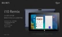 Androidアプリのマルチウィンドウ対応10.6型『Cube i10 Remix』のスペックと価格