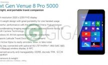 ワコムペンやUSB Type-Cなど、Dell未発表『Venue 8 Pro 5000(5855)』の発売日・スペックが流出