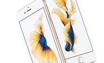 ソフトバンク、「iPhone 6s/6s Plus」の価格(月々割)・キャンペーンを発表