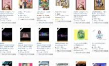 Amazon.co.jp、プライム会員向け見放題サービス『プライム・ビデオ』提供開始