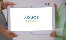 シャープ、15.6型テレビ機能付き防水Androidタブレット『AQUOSファミレド』(HC-16TT1)発表―スペック・価格