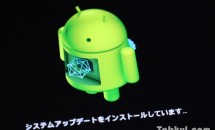 Android 6.0 Marshmallow版『Nexus 9』にTWRPリカバリ導入、Root化する方法