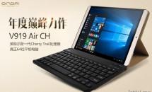 RAM4GB/Atom x5で約1.9万円、9.7型『ONDA V919 Air CH』リリース