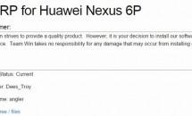 Nexus 6P向けカスタムリカバリ「TWRP」リリース、データの復号化は未サポート