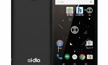 コヴィア、地デジ対応SIMフリー5型スマホ『i-dio Phone』発表―スペック