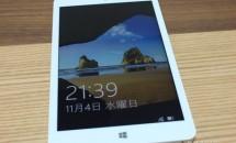 Chuwi Hi8 Super?購入レビュー、WindowsとAndroidの空き領域とアプリ一覧