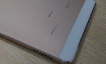 """""""Nexus 8""""と呼ばれた『Colorfly Hero 8』の画像、指紋センサー搭載"""