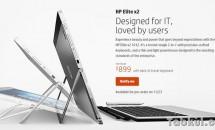 HP、ワコムペン対応Surface風2in1タブレット『HP Elite x2 1012』発表―スペック・価格・発売日