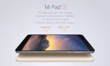 Xiaomi、7.9型Windows10対応『Mi Pad 2』発表―一部スペック・価格・発売日
